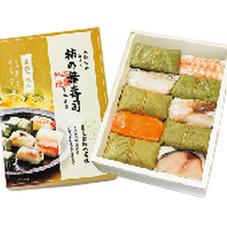 柿の葉すし 1,167円(税抜)