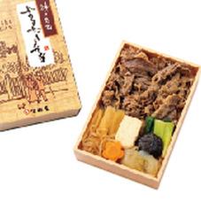 神戸名物すきやき弁当 880円(税抜)