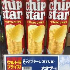 ナビスコ チップスターL 137円(税抜)