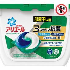 アリエールリビングドライジェルボール3D本体 298円(税抜)