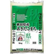 30年産 秋田県産あきたこまち 1,730円(税抜)