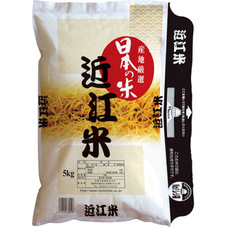 30年産 近江米 1,690円(税抜)