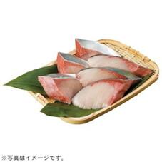 天草・平山さんのぶり切身(養殖) 278円(税抜)