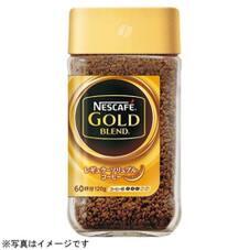 ゴールドブレンド・ゴールドブレンド コク深め 598円(税抜)