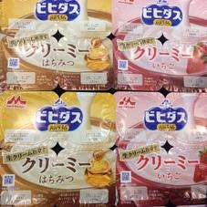 ビビダスBB536 各種 138円(税抜)