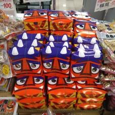 福升 178円(税抜)