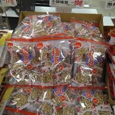 小袋福豆 198円(税抜)