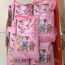 きびだんご 278円(税抜)