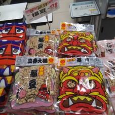 福豆 178円(税抜)