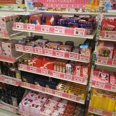 ショコラアソート 1,200円(税抜)
