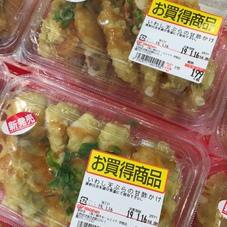 いわしの天ぷらの甘酢かけ 199円(税抜)