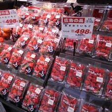 あまおういちご 498円(税抜)
