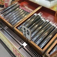 細巻きバイキング 100円(税抜)