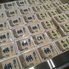 沖縄海水にがり使用豆腐 78円(税抜)