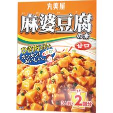 麻婆豆腐の素 各種 148円(税抜)