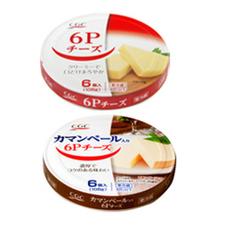 6Pチーズ 各種 177円(税抜)