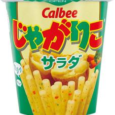 じゃがりこ(サラダ) 88円(税抜)