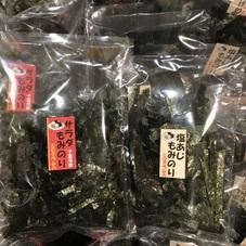 もみのり(サラダ、塩味) 100円(税抜)