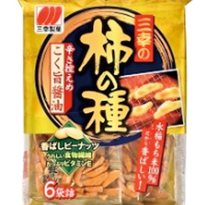 三幸の柿の種 128円(税抜)