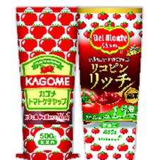 ケチャップ各種 148円(税抜)