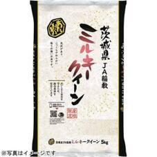 ミルキークイーン 2,080円(税抜)
