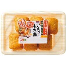 いももち巻 178円(税抜)