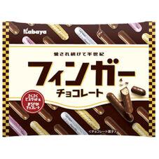 フィンガーチョコレート 198円(税抜)
