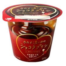 カカオ濃いめのショコラプリン カルバドス 108円(税抜)