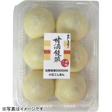 甘酒饅頭 塩麹入 198円(税抜)