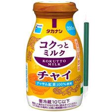 コクっとミルクチャイ 138円(税抜)