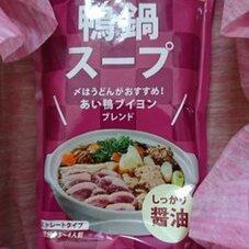 鴨鍋スープ 198円(税抜)