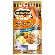 シャウエッセンポトフスープ 198円(税抜)
