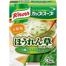 クノールカップスープ チーズほうれん草のポタージュ 158円(税抜)