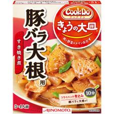 きょうの大皿 豚バラ大根用 158円(税抜)