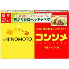コンソメ 238円(税抜)