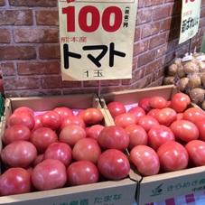 トマト 100円(税抜)