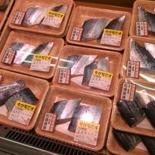 さわら切り身 100円(税抜)