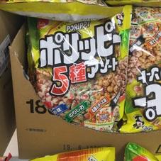 ポリッピー アソート 278円(税抜)