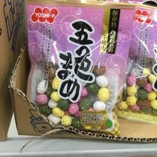 五色まめ 138円(税抜)