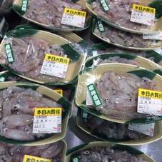 ひいか 200円(税抜)