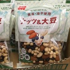 食塩・油不使用 ナッツ&大豆 278円(税抜)