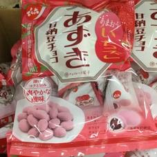 あずき甘納豆チョコ いちご 178円(税抜)