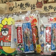 小鬼物語 298円(税抜)