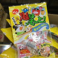 鬼はアそーと 185円(税抜)