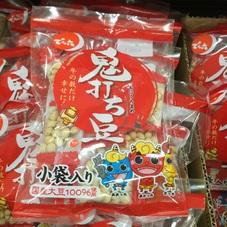 小袋鬼打ち豆 190円(税抜)