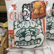 岩塚の鬼ひび 218円(税抜)
