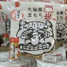 大袖振豆もち 198円(税抜)