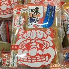 味しらべ 158円(税抜)