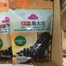 素煎り黒大豆 198円(税抜)