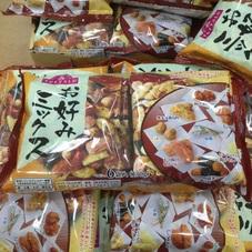 お好みミックス 198円(税抜)
